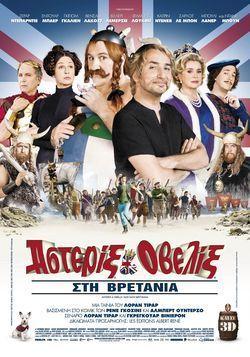 asterix-obelix-poster-official
