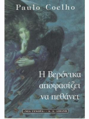 veronika-koelo-poster