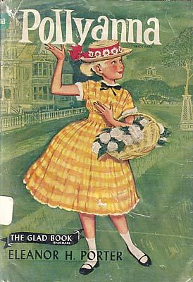 Πολυάννα αφίσα