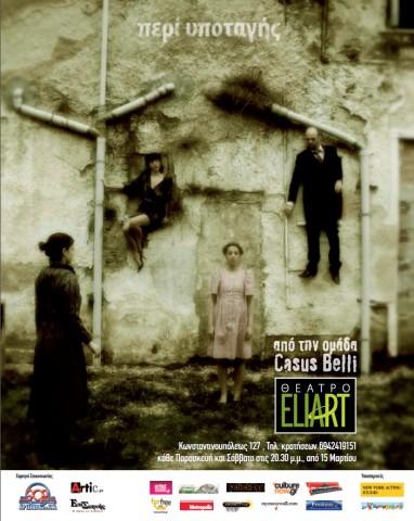 ''Περί υποταγής'' από την Ομάδα Casus Belli