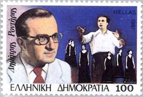 Δημήτρης Ροντήρης
