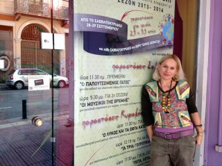 """Ιρίνα Μπόικο: """"Δεν υπάρχει μεγαλύτερο σχολείο όπου αναπτύσσονται όλες οι ανθρώπινες αρετές από το θέατρο"""""""