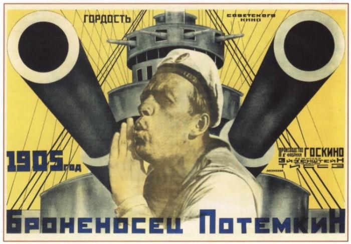 Αφίσα της ταινίας «Θωρηκτό Ποτέμκιν»