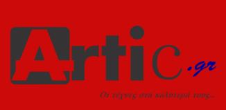 Σήμα Artic.gr
