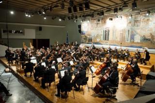 Κρατική Ορχήστρα Θεσσαλονίκης Αίθουσα ΑΠΘ