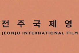 Αφίσα από το 16ο Διεθνές Φεστιβάλ Κινηματογράφου της Τζοντζού στη Νότια Κορέα