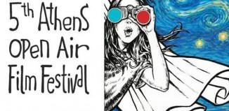Η αφίσα του Athens Open Air Film Festival