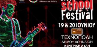 Athens School Festivan 2015