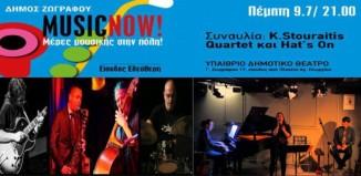 Hats On & K. Stouraitis Quartet