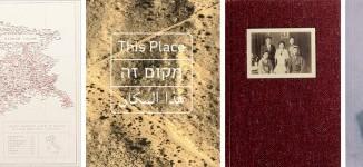 The Photobook Exhibition