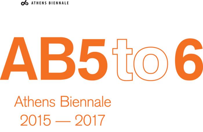 athens biennale 2015-2017
