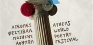 2ο Διεθνές Φεστιβάλ Ποίησης Αθηνών
