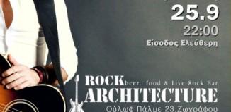 Βασίλης Μπαμπανιάρης @ Architecture Rock Cafe