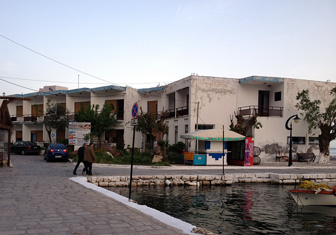 landscape Samos