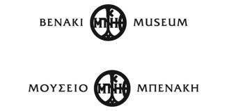mouseio-benaki