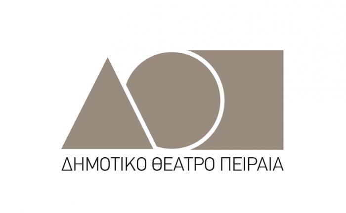 Δημοτικό Θέατρο Πειραιά logo