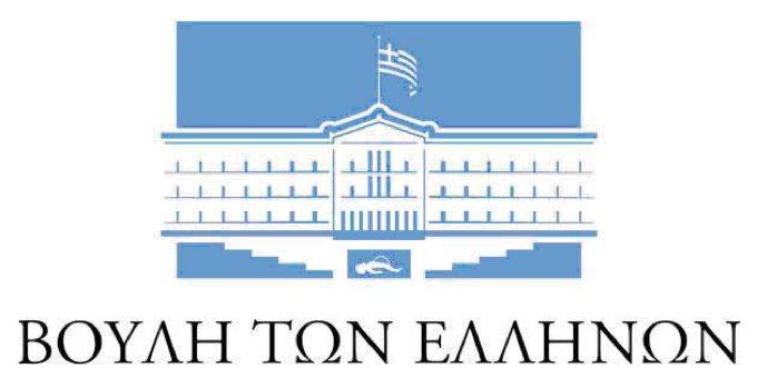 Αποτέλεσμα εικόνας για βουλη των ελληνων οικολογικη