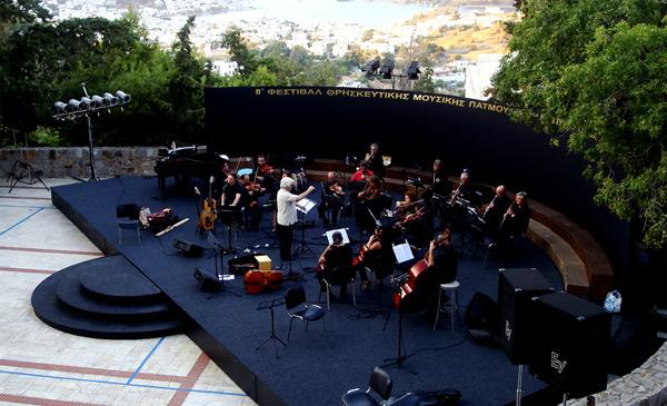 15o-F-Thriskeytikis-Mousikis-Patmou-Patmos_Orchestra-c