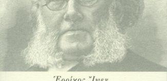 Πέερ Γκυντ, του Ερρίκου Ίψεν.