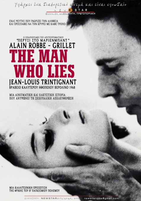 The Man Who Lies Film 1968