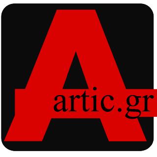 Artic.gr