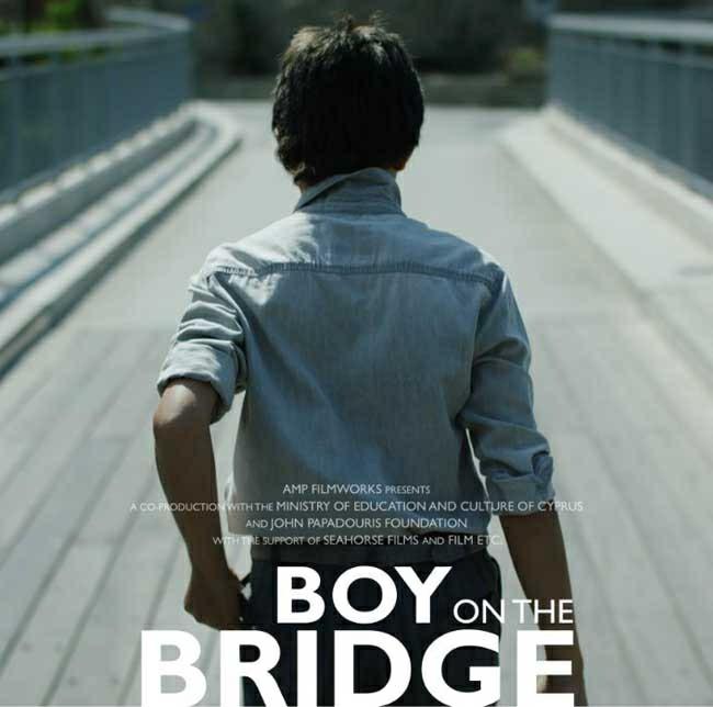 57ο ΦΚΘ: Το αγόρι στη γέφυρα