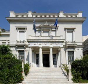 Η Αρχιτεκτονική των Βιβλιοθηκών-Το Μουσείο Μπενάκη
