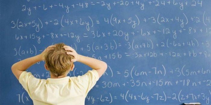 Τα Μαθηματικά...αλλιώς
