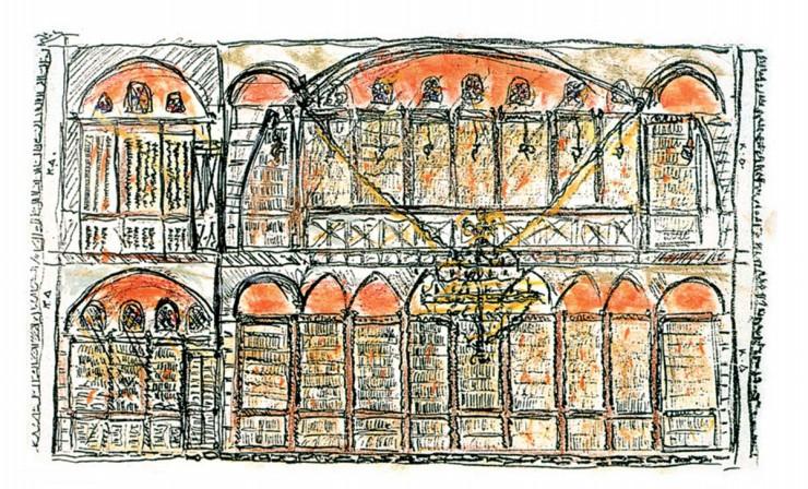 Αρχιτεκτονική των Βιβλιοθηκών- Βιβλιοθήκη του Οικουμενικού Πατριαρχείου