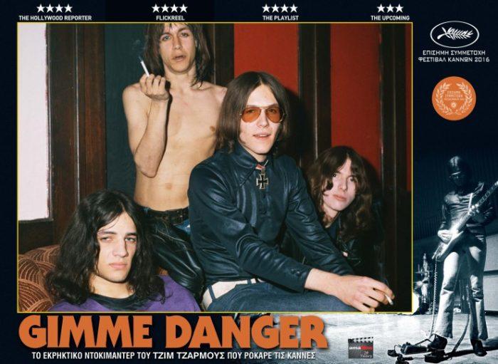 Gimme Danger The Stooges dokimanter