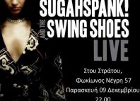 The Swing Shoes and Sugahspank live στου Στράτου