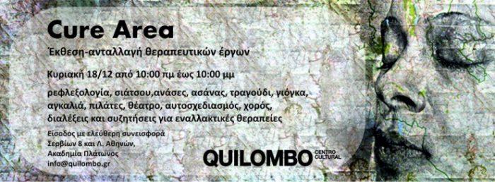 Έκθεση-ανταλλαγή θεραπευτικών έργων 18/12 | Quilombo Centro Cultural