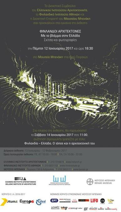 Φινλανδοί Αρχιτέκτονες- Η αφίσα της Έκθεσης