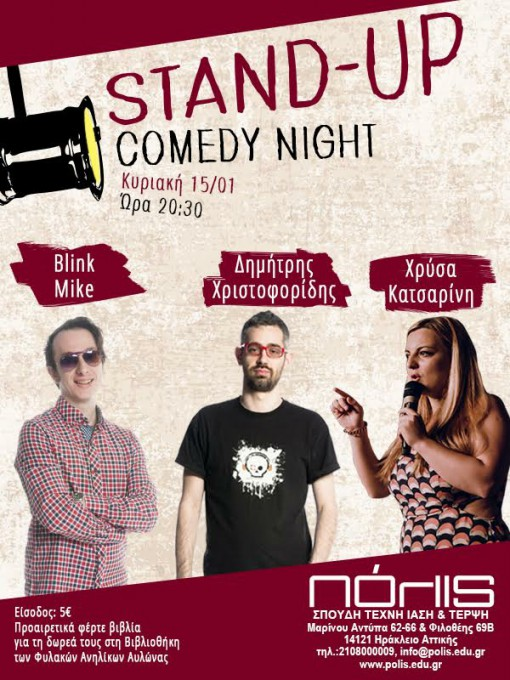 Stand Up Comedy Night-Polis