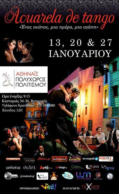 Acuarela de tango:Ένας αιώνας,μια ημέρα,μια αγάπη στο ΑΘΗΝΑΪΣ