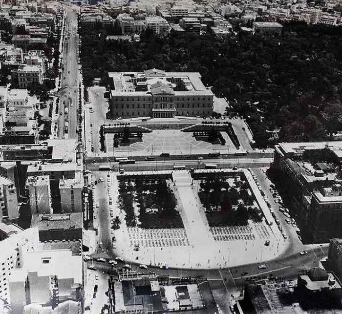 Παλαιότερη φωτογραφία της πλατείας Συντάγματος