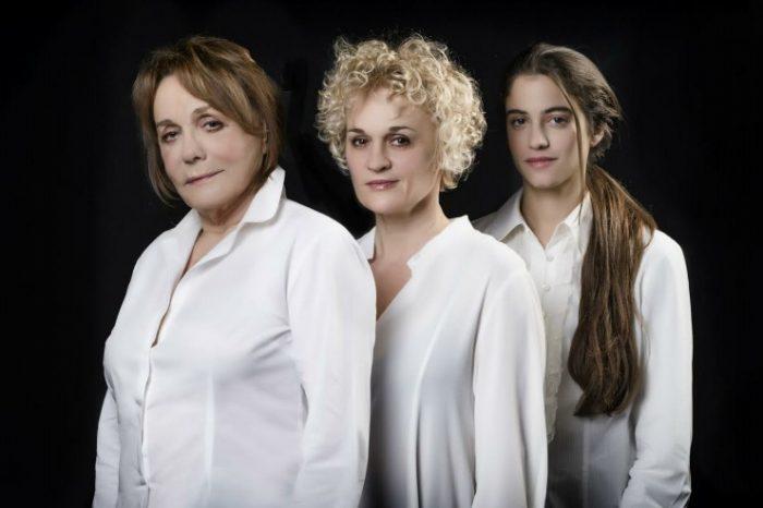 Τρεις Ψηλές Γυναίκες του Έντουαρντ Άλμπι