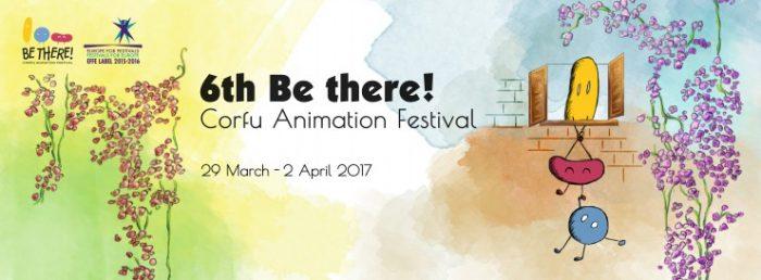 Corfu Animation Festival