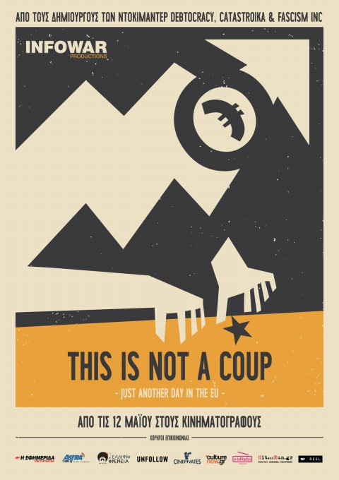 This is not a coup Χατζηστεφάνου