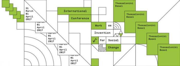 Artecitya: Η Eργασία ως Επινόηση. Τέχνη για την Κοινωνική Αλλαγή, Θεσσαλονίκη
