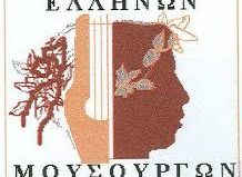 Γιούλη Βεντούρα «Έργα για τσέμπαλο Ελλήνων και Αμερικανών συνθετών» τη Δευτέρα 27 Μαρτίου