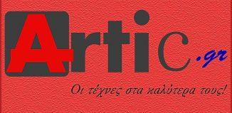 Λογότυπο Artic.gr - Artic.gr logo
