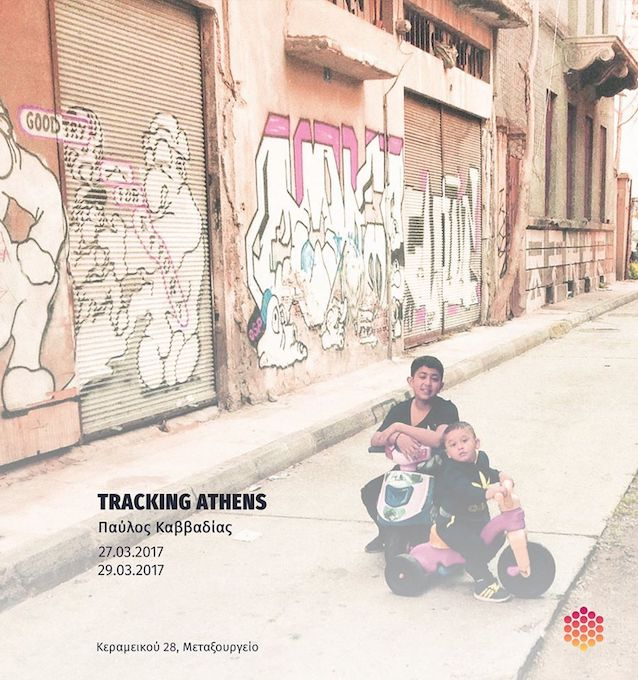 Tracking Athens 27 & 29 Μαρτίου