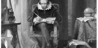 Ουίλιαμ Σαίξπηρ