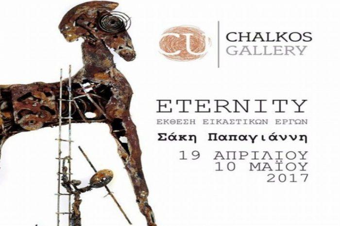 Eternity, Chalkos Gallery