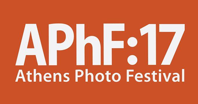 Πρόγραμμα εθελοντισμού και πρακτικής άσκησης, Athens Photo Festival 2017