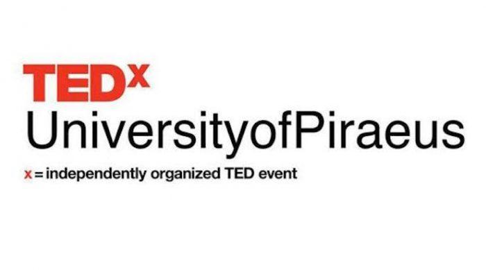 TEDxUniversityofPiraeus 2017