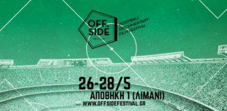 Offside Festival 2017
