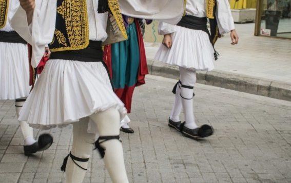 Παρέλαση Χορευτικών Συγκροτημάτων