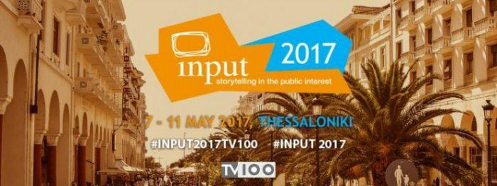 41ο Παγκόσμιο Συνέδριο Δημόσιων Τηλεοράσεων INPUT